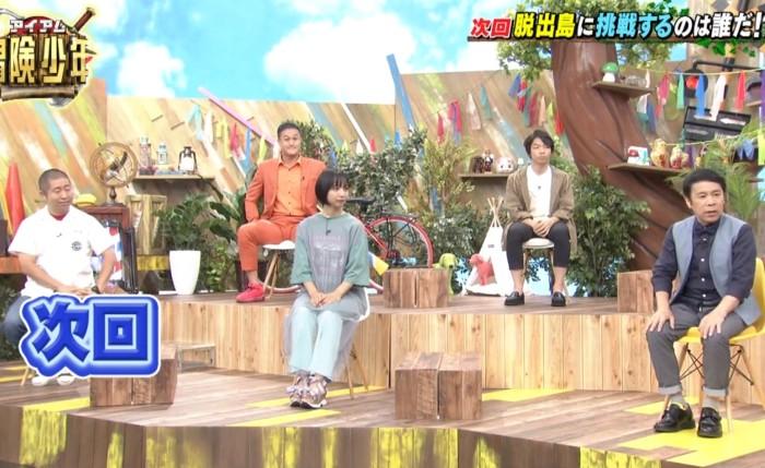 アイアム 冒険 少年 次回 「アイアム冒険少年」で伊沢さんがリタイアしてしまいました。次回あ....